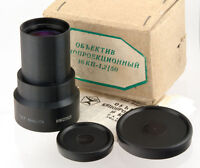 16KP PO-109-1A 50mm f/1.2 Russian USSR FAST projection lens 16mm projector RO