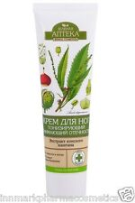 54396 Foot Cream Restorative Relieves Swelling 100ml Green Pharmacy