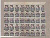 HUNGARIAN SOVIET REPUBLIC 1919 ISSUE BLOCK MNH   REF R 2025