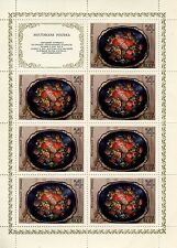 TIMBRE RUSSIA RUSSIE FEUILLE N° 4599 ** 7 TIMBRES / ARTISANAT / ART