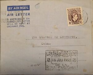 O) 1953 NIGERIA, KING  GEORGE VI - SCT 60 6p, AIR LETTER TO CARIBE