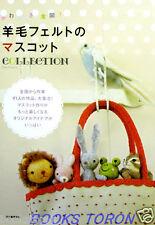 Pretty! Wool Felt Mascot Collection /Japanese Handmade Craft Pattern Book