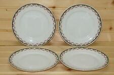 "Krautheim FR3  (4) Dessert or Bread & Butter Plates, 6 1/4"""