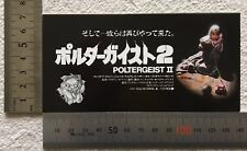 VINTAGE MOVIE TICKET STUB JAPAN POLTERGEIST II THE OTHER SIDE 1986 Nelson Rare