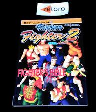 GUIA GUIDE BOOK VIRTUA FIGHTER 2 Fighter's Bible Sega Saturn SS Guidebook
