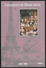 Guinea 6113- 1998 EVENTS OF 20th CENTURY  NUREMBERG TRIAL WW2  perf m/sheet u/m