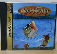 Maboroshi no BLack Bass  Sega Saturn Japan Game A889