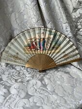 ANTIQUE FRENCH FAN/ WOOD & PAPER DOUBLE SIDED/ EVENTAIL ANCIEN/MARIANNE/18th?