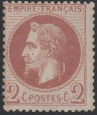"""FRANCE STAMP TIMBRE N° 26 """" NAPOLEON III 2c ROUGE BRUN 1862"""" NEUFxxTB SIGNE J703"""