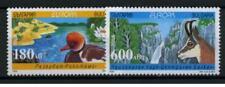 Europa cept 1999 Bulgarije 4387-4388 MNH