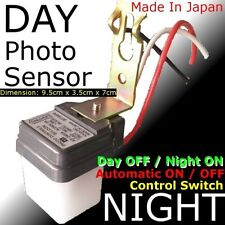 2x Photo Sensor Controller Switch Bright control ON / OFF Security day / night