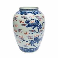"""Blue and White with Red Accent Foo Dog Motif Porcelain Stout Vase 18"""""""