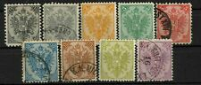 Bosnia and Herzegovina 1894/1898 ☀ Complete set ☀ MH/Used