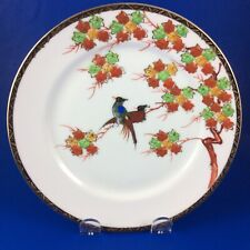 "Japanese Kutani Birds And Fall Leaves Hand Decorated 7"" Plate"