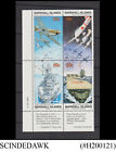 MARSHALL ISLANDS - 1991 JAPANESE ATTACK PEARL HARBOR WWII - SE-TENANT 4V MNH