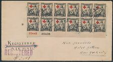 #702 BLOCK OF 12 W/ 2 PLATE #s ON REGISTERED MAIL COVER TO NEW YORK CITY BT7547