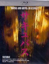 Succubus Blu Ray & DVD Japanese Edition Phantasma Disques Cosmotropia de Xam