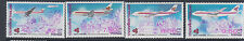 THAILAND : 1985 25th Anniversary of Thai Airways set  SG 1198-1201 MNH