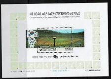 Korea SC# 1473a, Mint Never Hinged -  Lot 031917