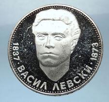 1973 BULGARIA Revolutionary HERO vs OTTOMAN Rule VASIL LEVSKI Silver Coin i68315