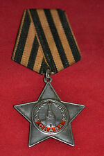 ORIGINAL SOVIET RUSSIAN USSR AWARD MEDAL BADGE ORDER OF THE GLORY
