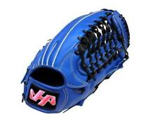 HATAKEYAMA Pro Model 12.75 inch Baseball Outfielder Glove - Royal - T Web