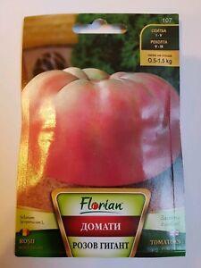 1.5 kg. Giant Pink Beef Tomato BULGARIAN 150 SEEDS - big huge gigantic tomatoes