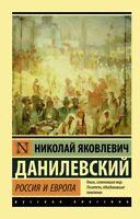 Данилевский Николай Яковлевич: Россия и Европа  RUSSIAN BOOK