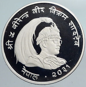 1974 NEPAL King Birendra Bir Bikram Red Panda Proof Silver 50 Rupee Coin i90065