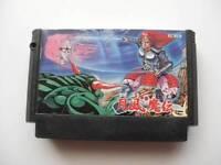 Nintendo Famicom Getsu Fuuma Den FC NES Japan F/S