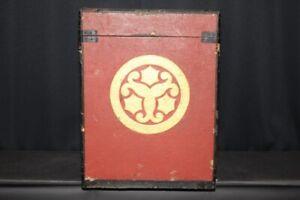 (IT-20) Beautiful Red Color Gold KAMON HITU (Box) of YOROI Edo