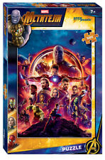 Step Puzzle Company 560 Marvel Avengers: Infinity War