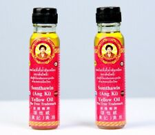 2 Somtawin Yellow Oil Thai Massage Chinese Massage Aroma Thai Herb Free Shipping