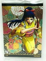 ONE PIECE Card Wafers Vol.5 The worst generation No.02 Okiku