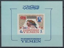 Yémen KGR 1967 ** bl.40 Jordan relief Fund oiseaux birds animaux animals Faune Nature