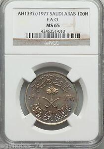 SAUDI ARABIA , 1 RIYAL F.A.O SERIES KING KHALID 1977 NGC MS65 , RARE