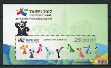 Taiwan China 2017 MNH Taipei 29th Summer Universiaide 1v M/S Sports Stamps