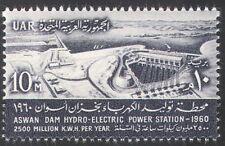 Egypt 1960 Aswan Dam/Hydro-Electric/Electricity/Power/Energy/Buildings 1v n41162