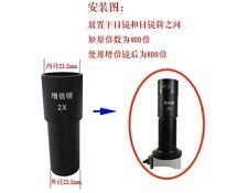 1pc 2X Biological Microscope Bio-microscope Barlow Eyepiece Lens Mounting 23.2mm