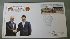 Offer Autographed First Day Cover FDC Malaysia Malaysia China Putrajaya 2014