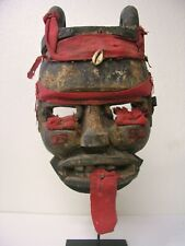 New ListingAfrican Ibibio Idiok Ekpo Mask. Doesn'T Get Much Better!