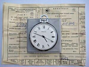 RAKETA SOVIET RUSSIAN Pocket Watch