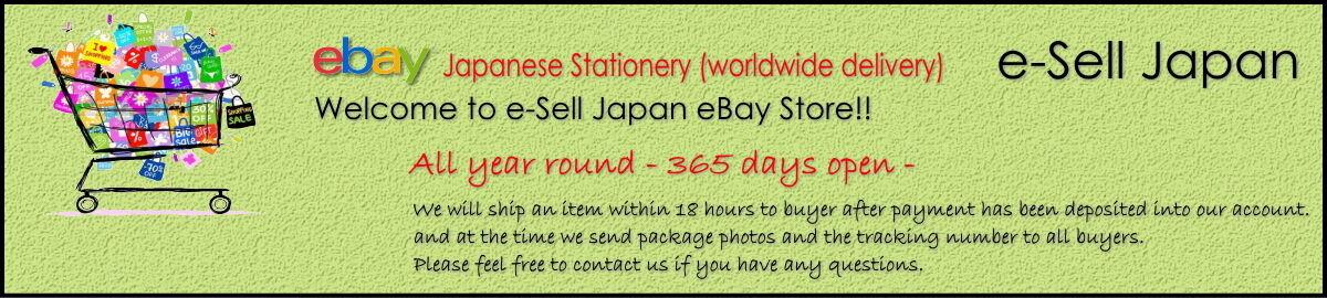 e-Sell Japan