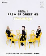 LOONA LOOПΔ Premier Greeting Meet & Up OFFICIAL GOODS PHOTOCARD BINDER BOOK NEW