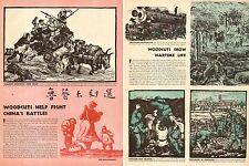 1945 WW II article WOODCUTS HELP FIGHT CHINA'S BATTLES Great ART 14 image 062717