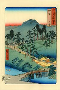"Véritable Estampe Japonaise De Hiroshige ""Province d'Iga : Iga-Ueno"""
