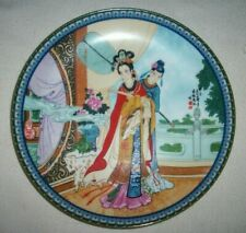 1986 Imperial Jingdezhen Porcelain Collector Plate - Two Geishas