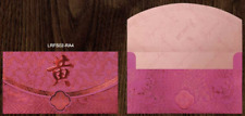 """Wong 黃"" Chinese Surname series - Hongbao, Money Envelope, Red Packet"