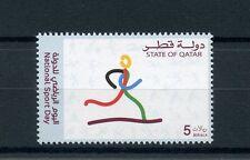 Qatar 2016 MNH National Sport Day 1v Set Sports Athletics Running Stamps