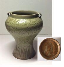 Antique Chinese Yuan Dynasty Longquan Celadon Glaze Porcelain Vase Floral Body